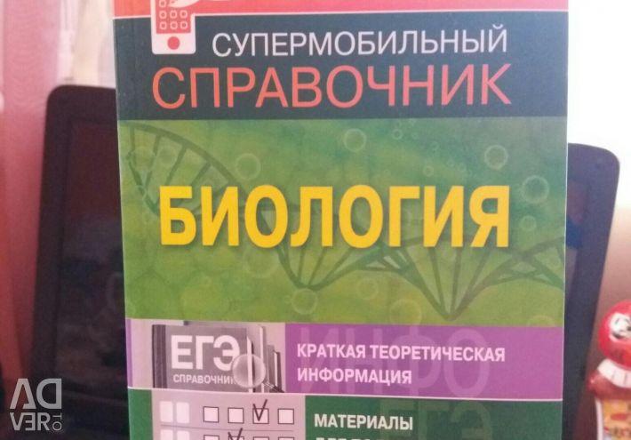 Handbook of Biology