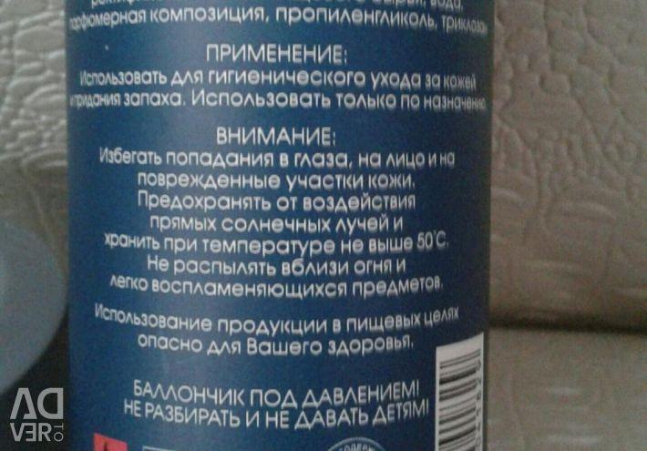 Perfumed man's deodorant.