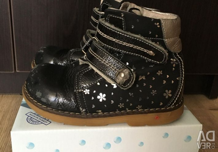 Boots for spring / autumn 25 p.