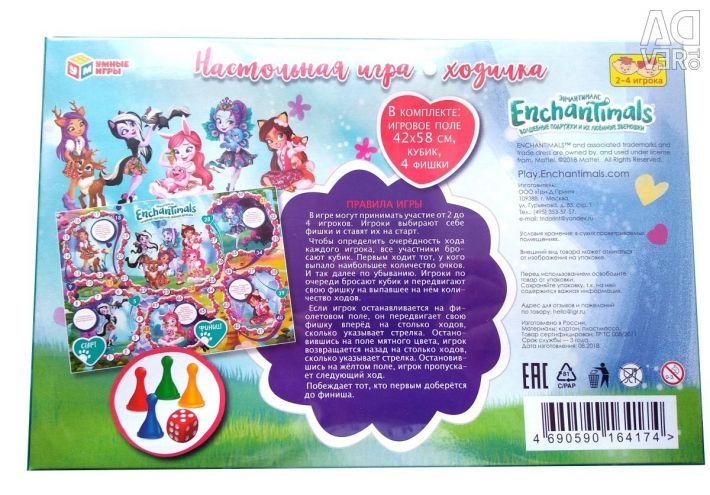 Board game hodilka Enchantimals