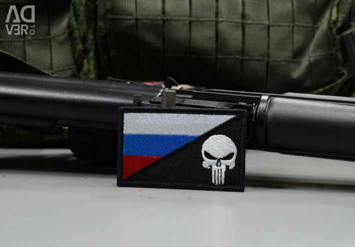 Patch, patch Russian flag with Punisher