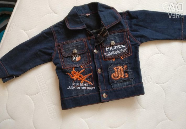 Jeans 3 - 4 yıl