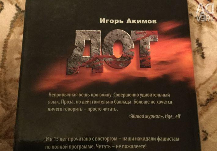 Книга про війну І. Акімов «Дот»