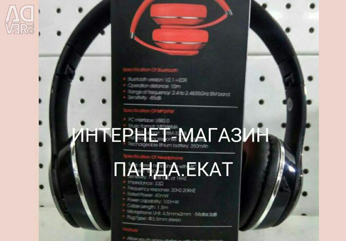 Τα ακουστικά Beats Solo 2