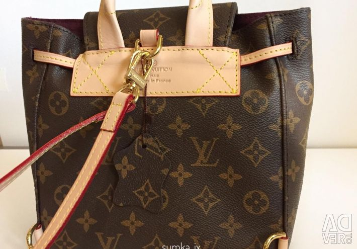 Backpack Louis Vuitton. Two sizes. In stock