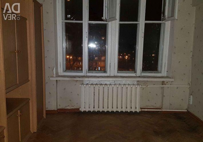 Cameră 20 m