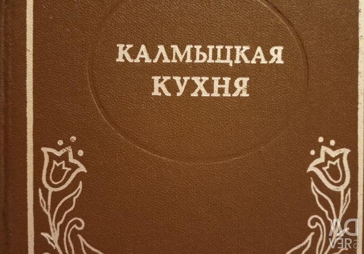 The cookbook of Kalmyk cuisine