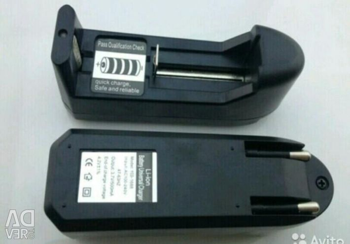 UltraFire 18650 Charger 1 Channel