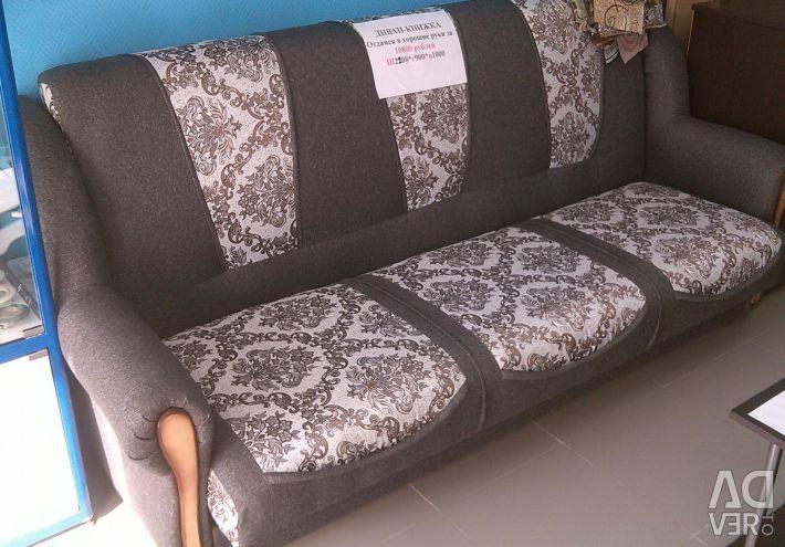 Sofa Consul