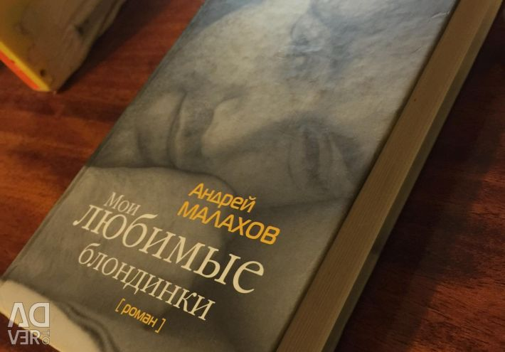 Book of Andrey Malakhov