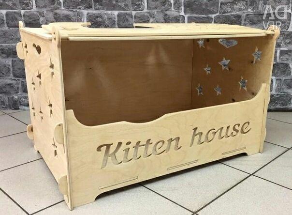Casa de maternitate pentru pisici №2.