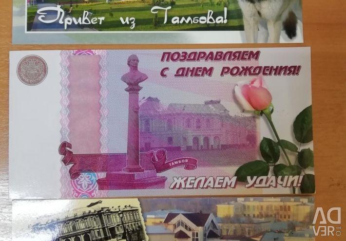 Тамбовская тематика. Открытки и наборы открыток