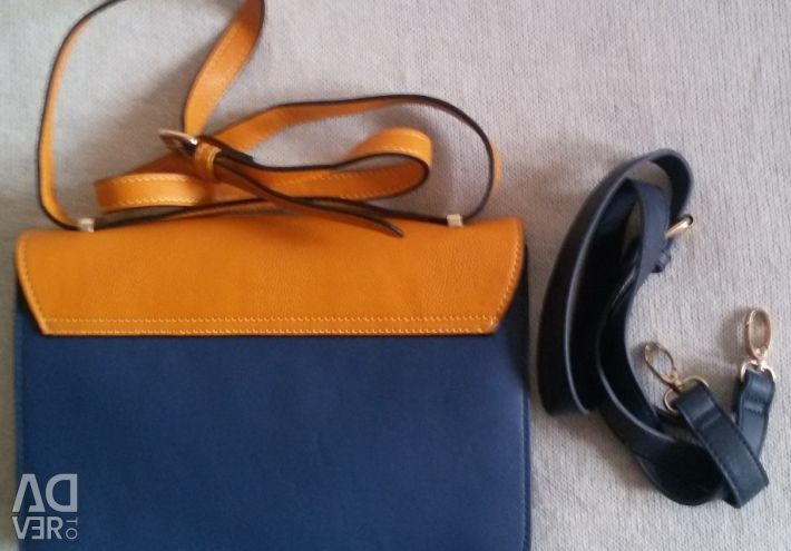Bag blue and yellow, new