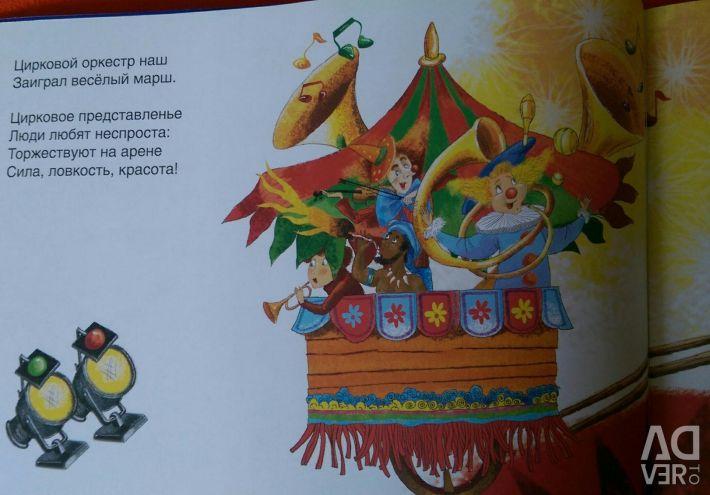 New children's book