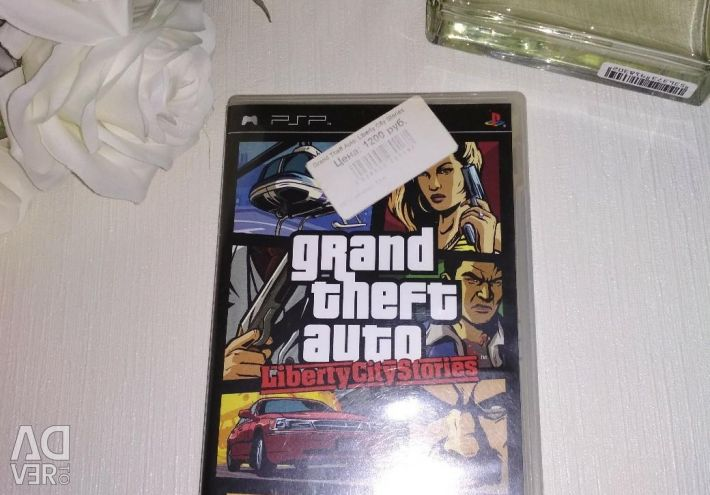 Game GTA for PSP