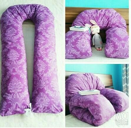 Pillow for the future mommy