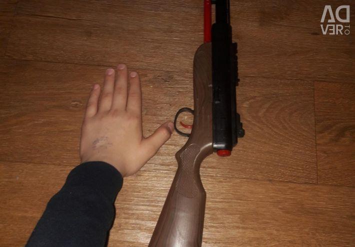 Ружье для орбизов.