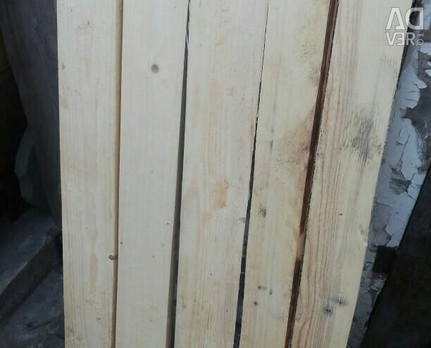 The boards from 50 to 120cm.