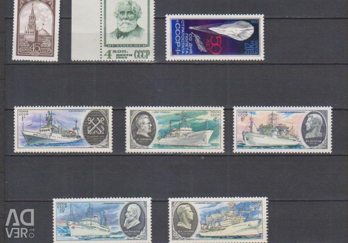 Stamps of the USSR