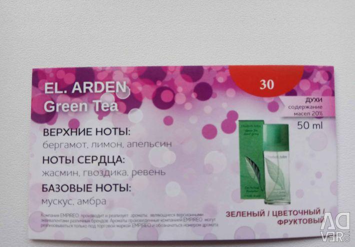 Духи  El.Arden/Аден Green Tea/ Грин Ти