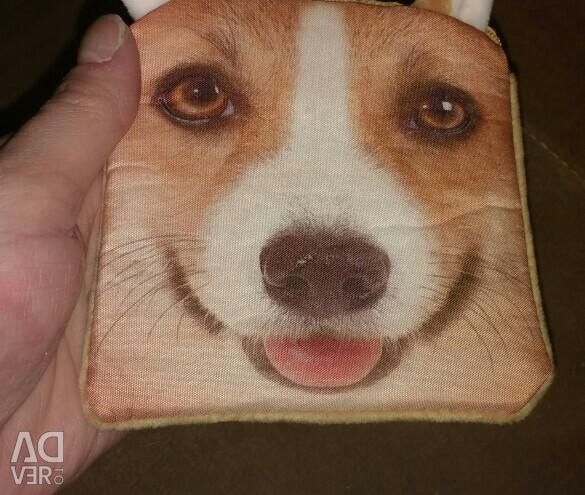 NEW Wallet Dog