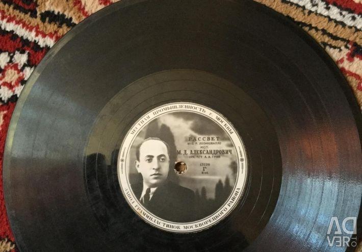 Εγγραφές Gramophone