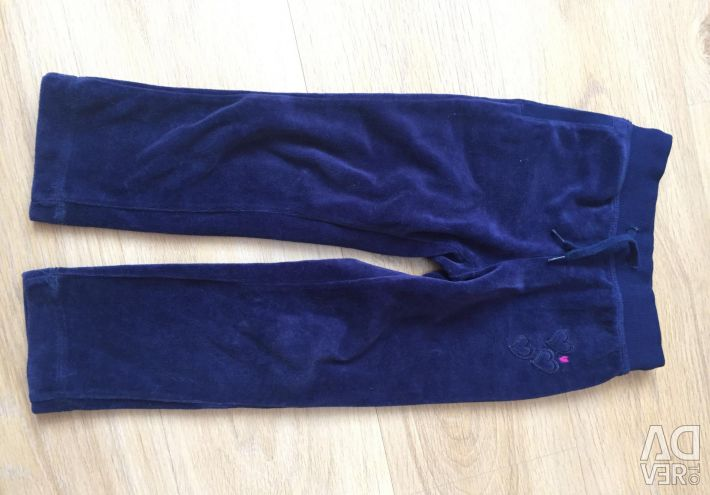 Velor Trousers