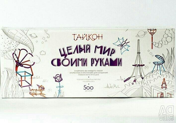Κατασκευαστής Taykon