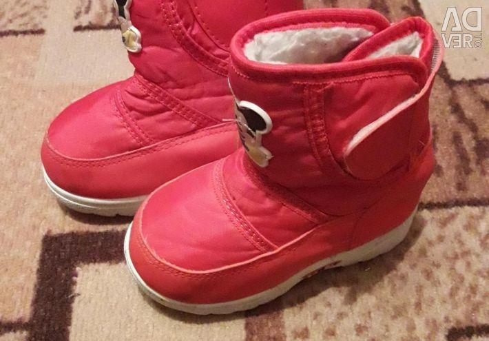 Boots dutyshi folosit.