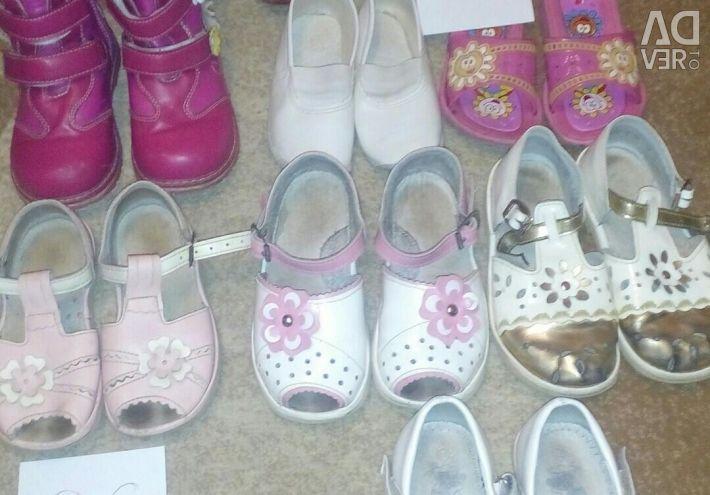 Κορίτσια Παπούτσια