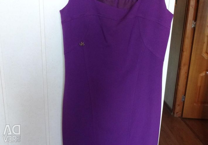 Women's dress (new)