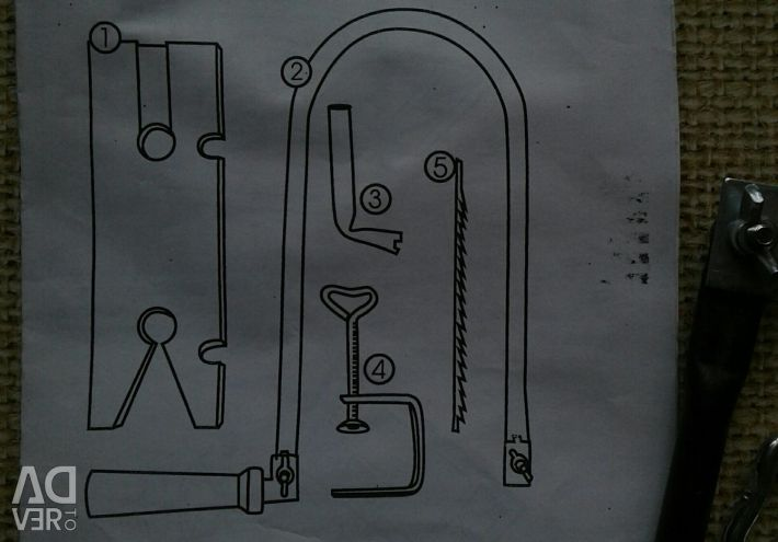 Hand Jigsaw Set