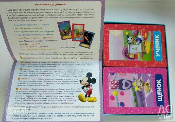 Εκπαιδευτικές κάρτες 1-4 χρόνια