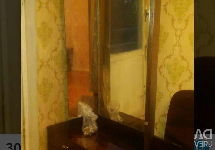Wardrobe, curbstone, mirror and table