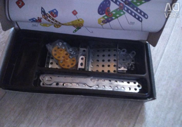 Constructor metalic