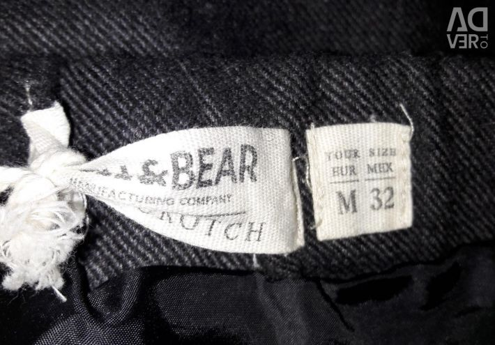 Absolutely new men trousers of firm pull & bear