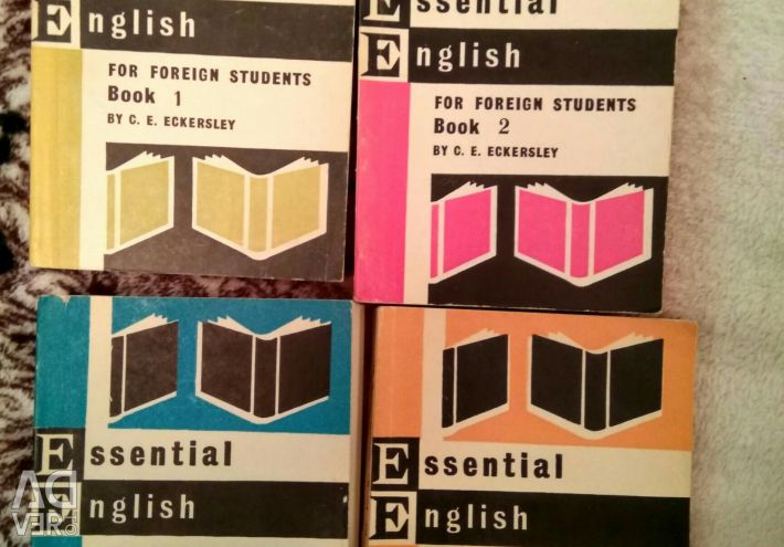 English textbook book