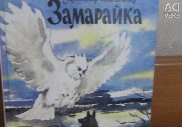 Vdadimir Stepanenko Zamarayka