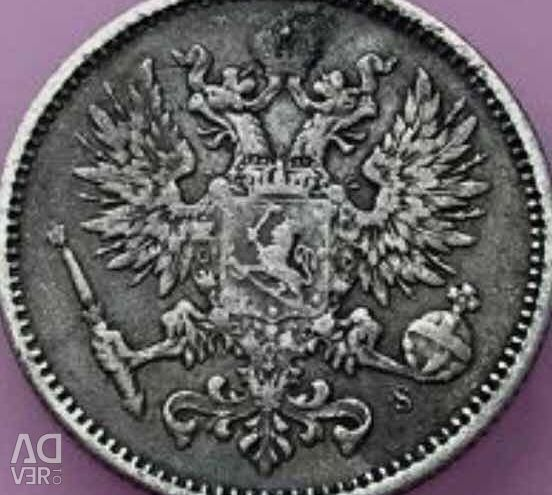 Tsarism