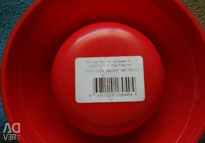 Bowl of 100 ml