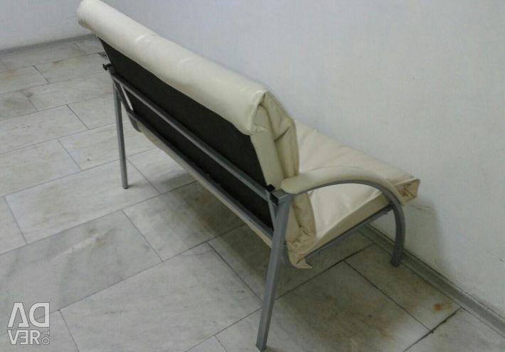 Καναπές γραφείου