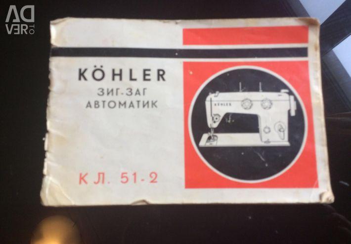 Kohler ραπτομηχανή