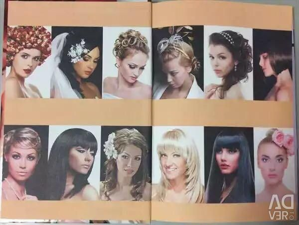 Book: Hairstyles for all occasions. New. Exchange.