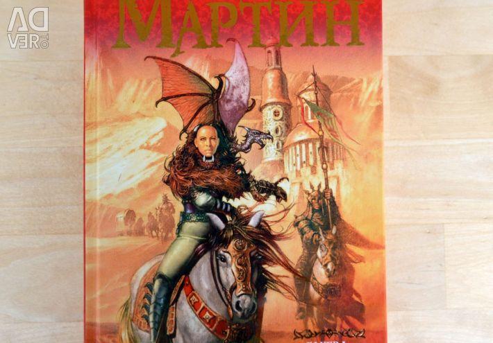 """George Martin'in """"Kralların Savaşı"""" Kitabı, Yeni"""