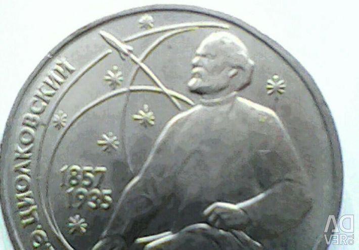 Moneda 1 frecați. 1987