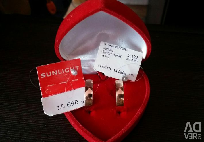 Wedding rings 19,5 size