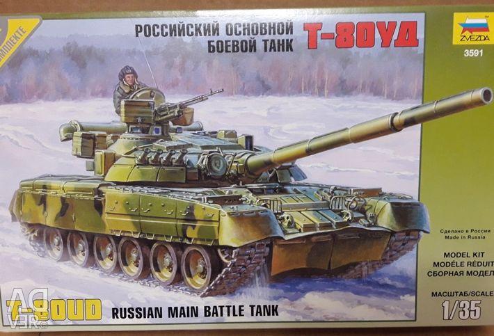 Modelul 3591 T-80UD / T-80UD rezervor Star 1/35