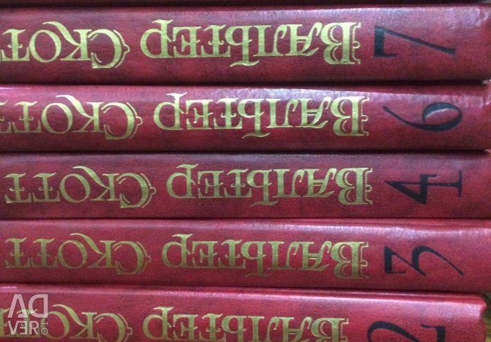 Вальтер Скотт, собрание сочинений, 8 томов