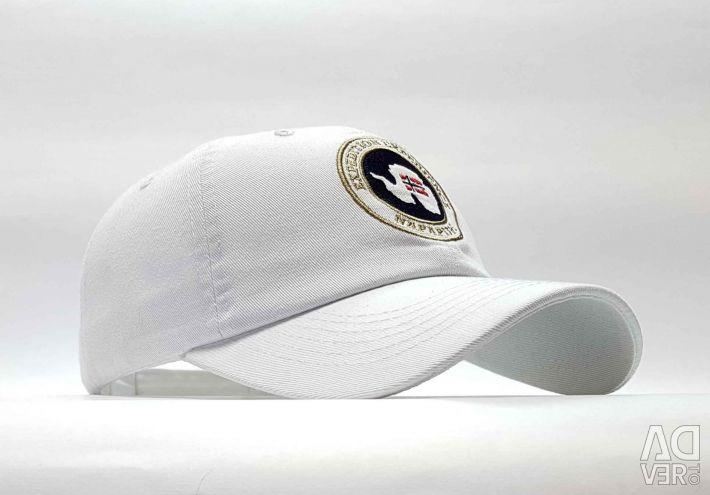 Baseball Cap Napapijri (White)