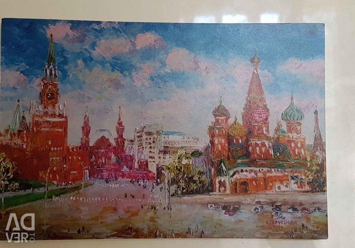 Magneți cu Kremlinul